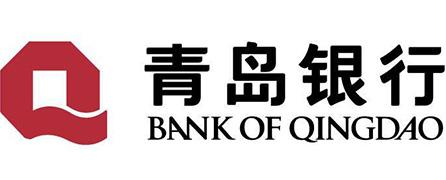 青岛银行烟台分行