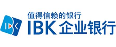 IBK企业银行