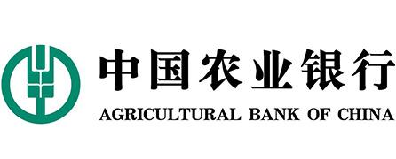 中国农业银行烟台分行