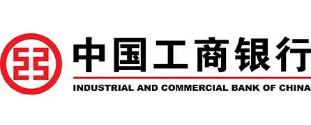 中国工商银行烟台分行