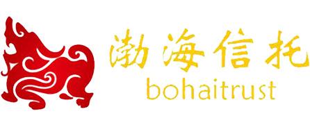 渤海国际信托股份有限公司