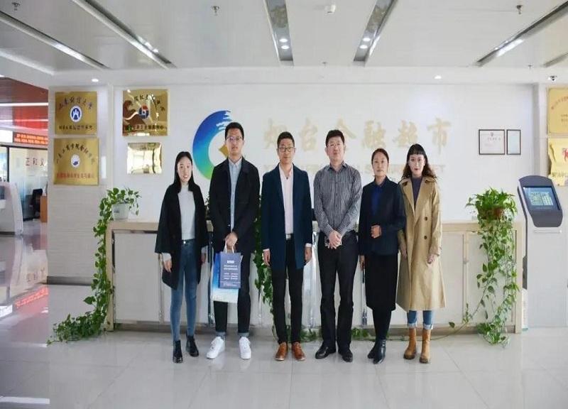 王可泉总经理指导第二批金融专业硕士生