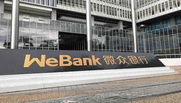 深圳微众银行来访烟台金融服务中心
