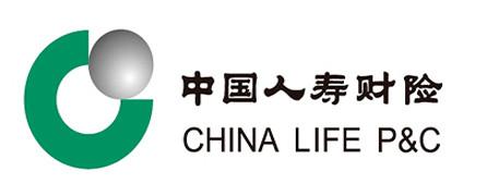 中国人寿财产保险股份有限公司烟台市中心支公司