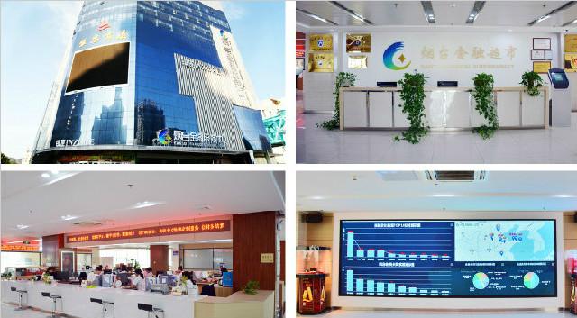 首个综合金融服务平台智慧数据管理系统知识产权登记完成